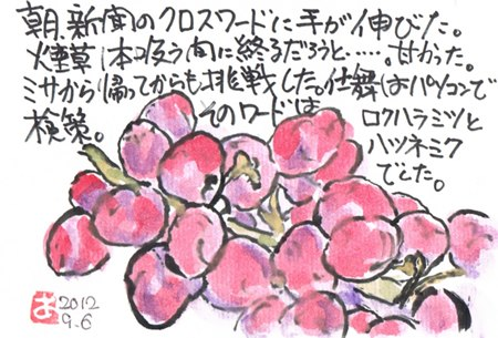 09-06