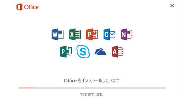 Office2016インストール画面