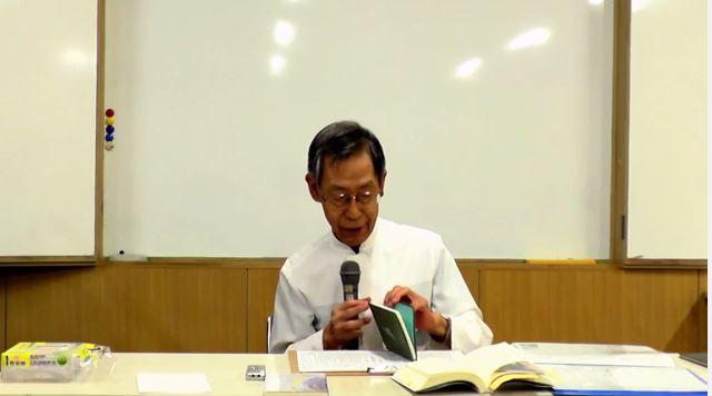 竹山昭神父