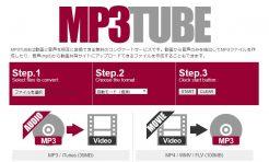MP3TUBU