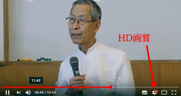 竹山神父の夏期集中講座