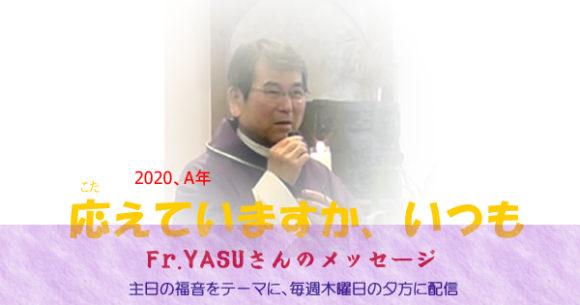2020-Message-murasaki